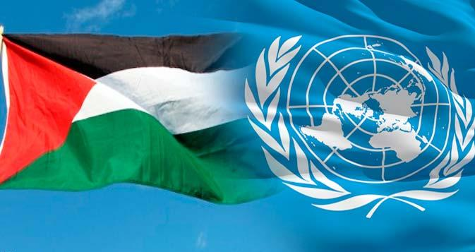 palestina-pbb