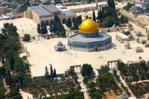 Kompleks Masjid Al-Aqsa